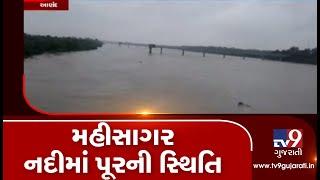 Anand: Water level of Mahisagar river continuously increasing, Umeta-Chamara road closed   TV9News
