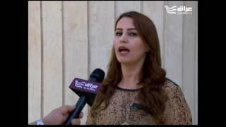 برنامج من أربيل - الحلقة 40: حماية التنوع الثقافي في مدن نينوى مسؤولية إنسانية