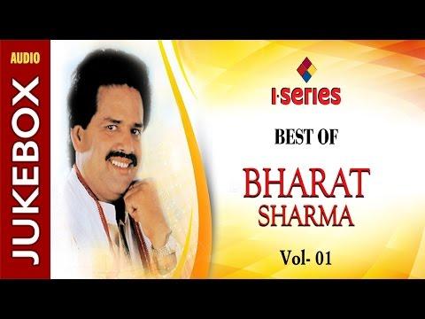 Bharat Sharma Vyas Bhojpuri Nirgun Geet Top 3 I Full Audio Songs Juke Box | Vol.1.