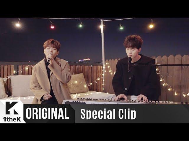 [Special Clip] MIND U(마인드유(어쿠루브舊)) _ If(만약에)