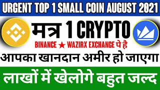 Urgent Top1 small coinElon करेंगे अमीर | Best High Profit CryptoCurrency 20211 Small Crypto Boom