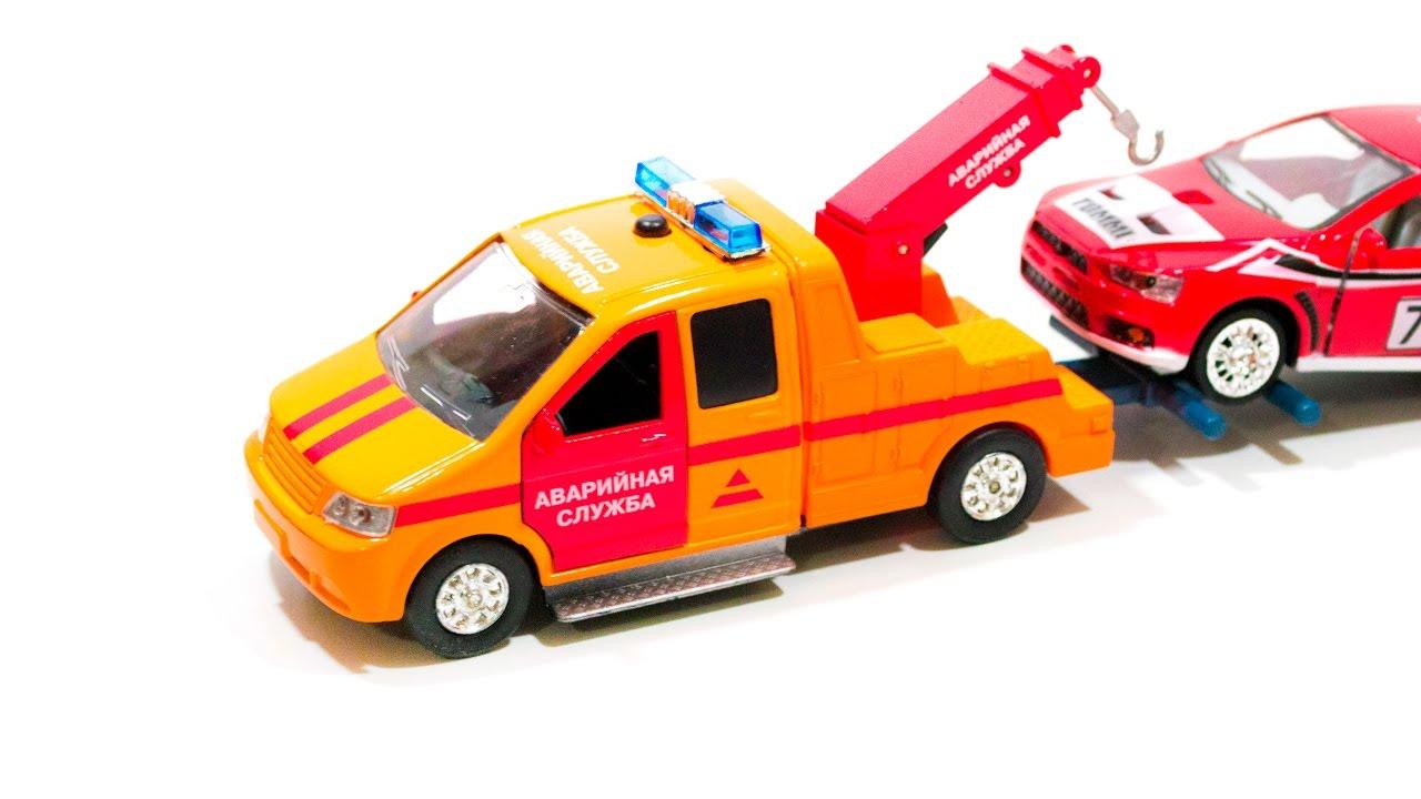 afe0809f4552 Машинки для Детей. Эвакуатор. Технопарк. Со звуком и светом. + Гоночная  Машинка. Игрушки Рядом
