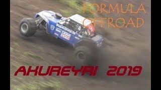 Extreme Formula Offroad Akureyri 2019!