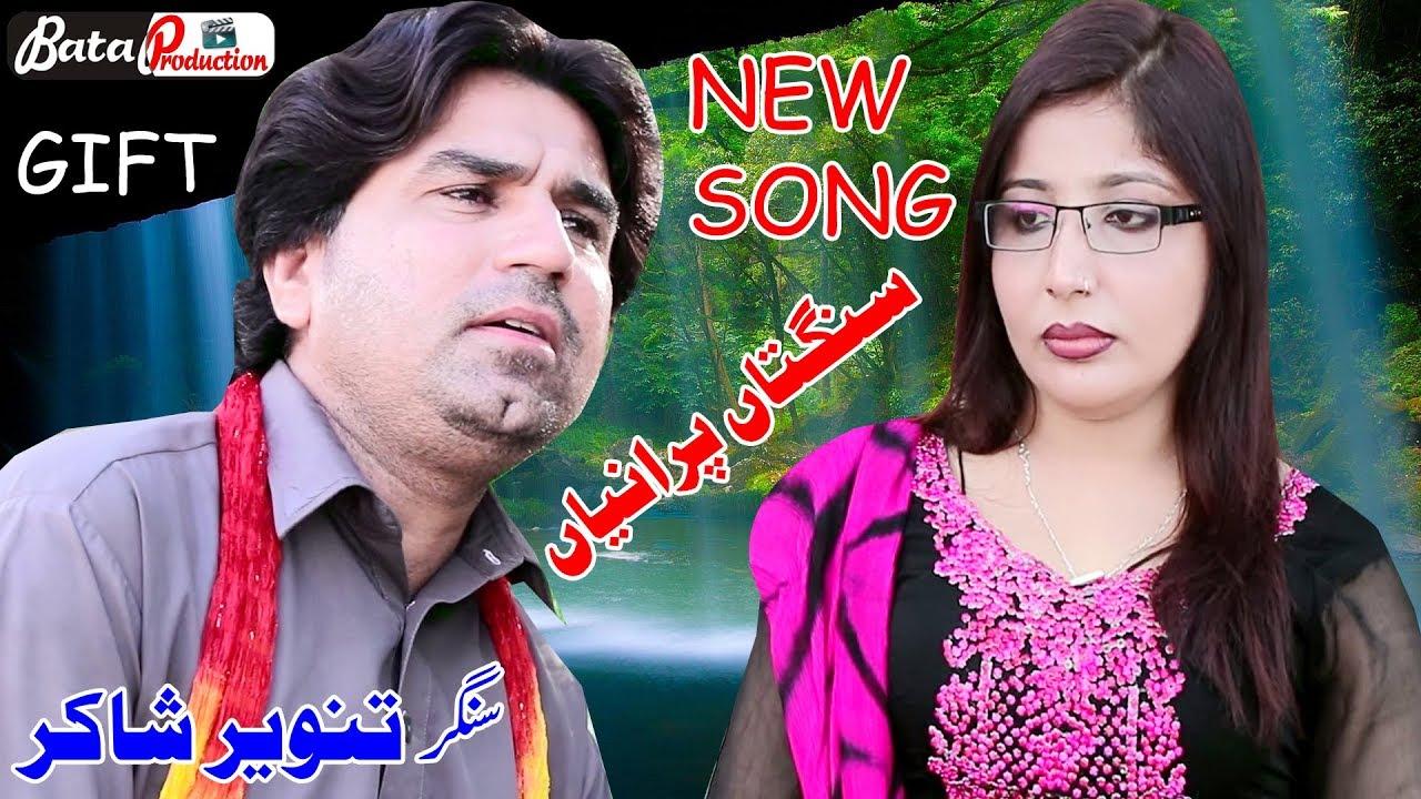 Sangtan Puranian   Tanveer Shakir   Official Video   Latest Punjabi And Saraiki Song #1