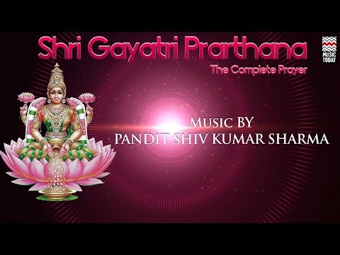 Prarthana - Shri Gayatri | Vol 1& 2 | Audio Jukebox | Devotional | Sadhna Sargam | Suresh Wadkar
