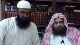 Ahle biddat aur ahle shirk kay pichay namaz parsaktay hai? shk abdullah nasir rehmani
