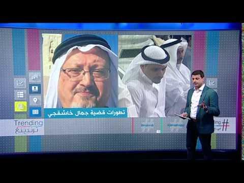 بي_بي_سي_ترندينغ: بالفيديو..صلاة الغائب على جمال خاشقجي في المسجد النبوي بالمدينة المنورة