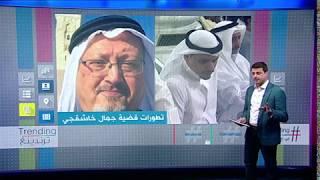 بالفيديو..صلاة الغائب على جمال #خاشقجي في المسجد النبوي بالمدينة المنورة