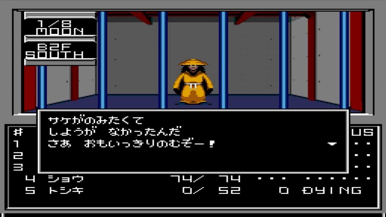 幻のPCエンジン版 真・女神転生I 運特化プレイ #04-02 - YouTube