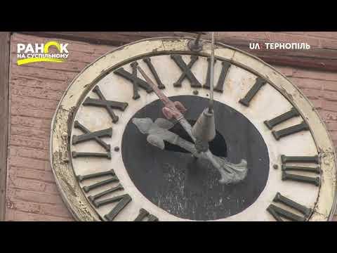 Суспільне. Тернопіль: Історія міста в будівлях. Чортків, ратуша