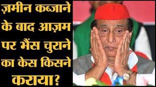 Azam Khan को Yogi Adityanath के राज में अब क्या जेल जाना ही पड़ेगा?
