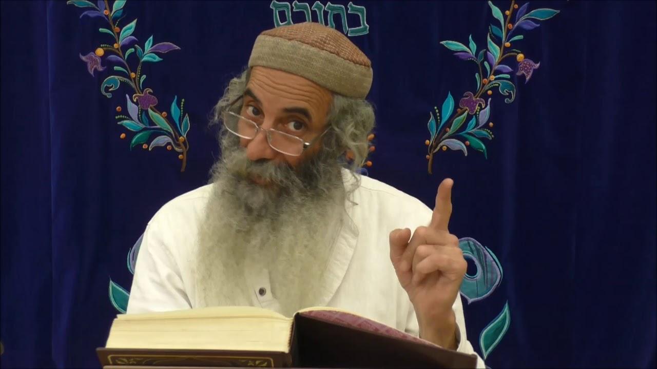 זוהר בקטנה פרשת בלק ליום ו' מפי רבי יעקב יוסף כהן