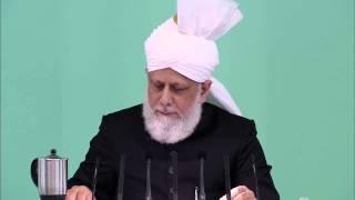 Le Califat, les prières et le martyre du Docteur Mahdi Ali Qamar - 30 mai 2014