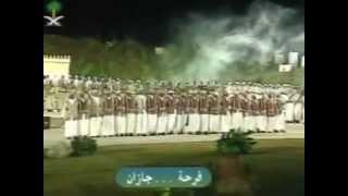 حفل منطقة جازان بزيارة الملك عبدالله .mpg