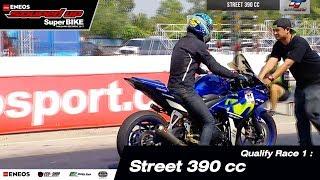 Qualify Run1 : Street 390 CC 8-DEC-2017