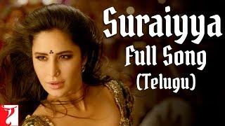 Telugu(తెలుగు): Suraiyya Full Song | Thugs Of Hindostan | Aamir, Katrina | Ajay-Atul, Nakash, Shreya Thumb