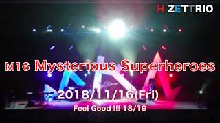 16 Mysterious Superheroes_Feel Good!!! 18/19