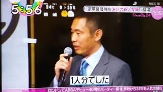 柴田杏花ちゃん主演の瀬戸内海賊物語の会見映像です。 5月31日より全...