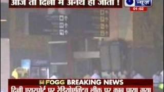 After radioactive leak at Delhi