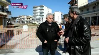 Κέντρο Αξιούπολης Αδαμόπουλος - Eidisis.gr webTV
