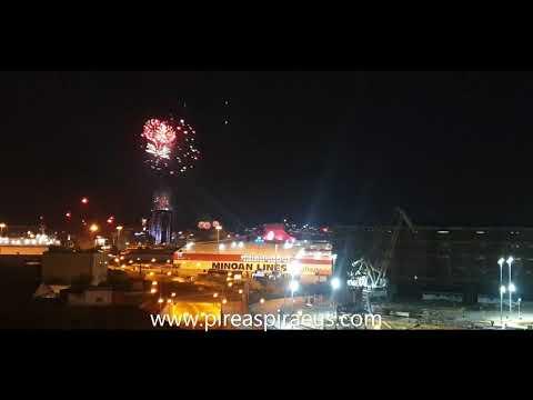 Υποδοχη 2021 στο ΛΙΜΑΝΙ ΠΕΙΡΑΙΑ -  Πυροτεχνήματα| Πύργος Πειραιά και γειτονιές