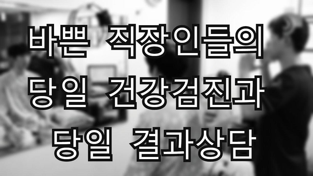 건강은 서울중앙의료의원에서 확인 해 볼까요?