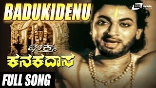 Badukidenu Badukidenu Song From  Bhaktha Kanakadasa| Dr Rajkumar,Krishnakumari