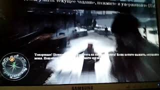 Клип про войну