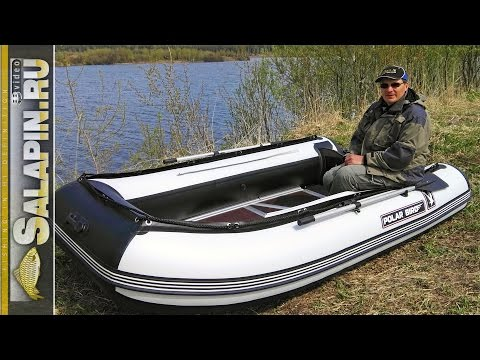 Лодки ПВХ для