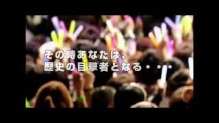 AKB48 リクエストアワーセットリストベスト100 2012 in TOKYO DOME CITY HALL煽り