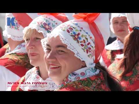 Естонське ювілейне свято