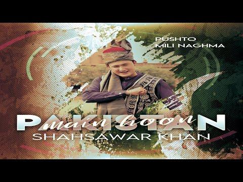 Pushto Mili Naghma - Shahsawar Khan (Pakhtoon Music, Culture, Food, Crafts) Main Hoon Pakistan