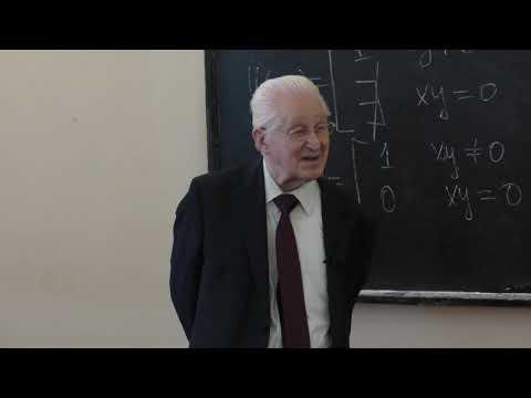 Шишкин А. А. - Математический анализ II - Частная производная