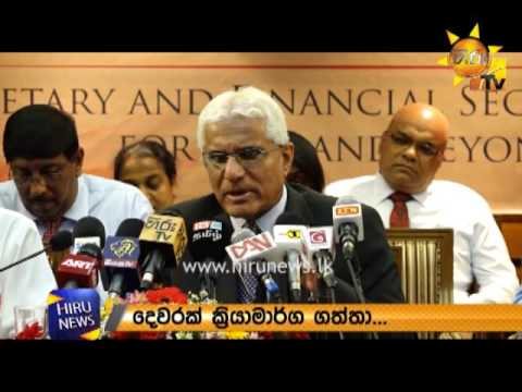 An investigation into the issuing of Rs. 5000 notes- Central Bank Governor