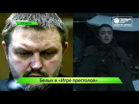 """""""Город"""" выпуск 19.07.2019"""