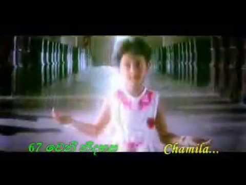 Rathna Deepa Janma Bhumi-ලංකාදීප විජය භුමි--|පණ්ඩිත් අමරදේව|.