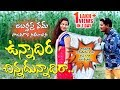 Jabardasth Rajamouli Video Songs | Unnadira Chinnadi Unnadira | Lalitha Audios And Videos