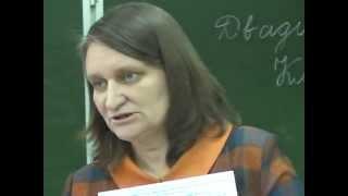 Урок литературы в 9 классе ведёт Зеновская Ольга Валентиновна, 29 10 15 г