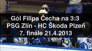 PSG Zlín - HC Škoda Plzeň - Gól Čecha na 3:3 - 7. finále 21.4.2013