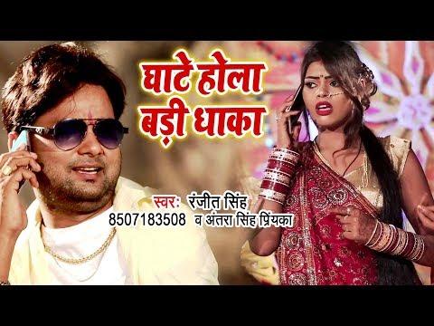 Ranjeet Singh का सबसे सुपरहिट छठ गीत VIDEO 2018 - Ghate Hola Badi Dhaka - Bhojpuri Chhath Geet