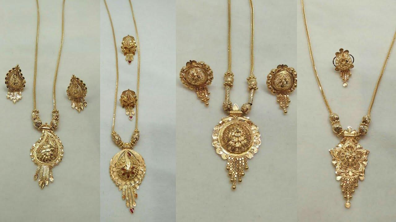 Light Pendant Set Light weight gold chain pendant sets designs youtube light weight gold chain pendant sets designs audiocablefo