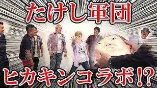 この動画は2018年5月15日に撮影されたものです 西城秀樹様のご冥福を心...