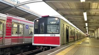 【大阪メトロ・御堂筋線】10系1113F  西中島南方駅発車