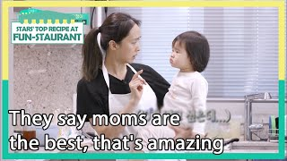 They say moms are the best, that's amazing (Stars' Top Recipe at Fun-Staurant) | KBS WORLD TV 210209