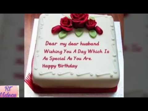 Happy Birthday Wishes To Husband Youtube