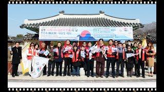 위대한 민족운동가 김영삼 총재(이사장)과(사)대한민국 …