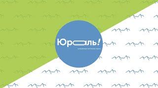 Горнолыжный курорт Солнечная Долина Где отдохнуть в Челябинской области Туризм на Южном Урале