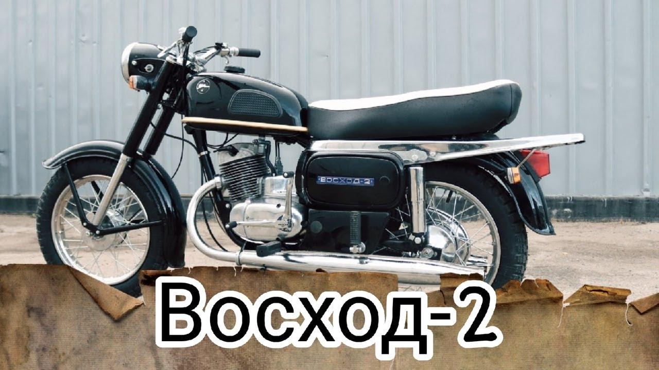 Мотоцикл Восход-2 от мотоателье Ретроцикл.