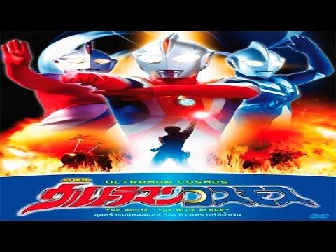 Music (Kokoro no kizuna) Ultraman Cosmos