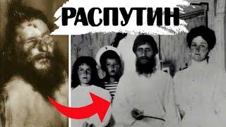 Что Предсказал РАСПУТИН! История Самого Мистического Человека России